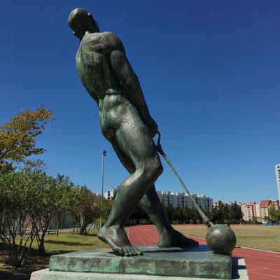 O Lançador de martelo (1958)